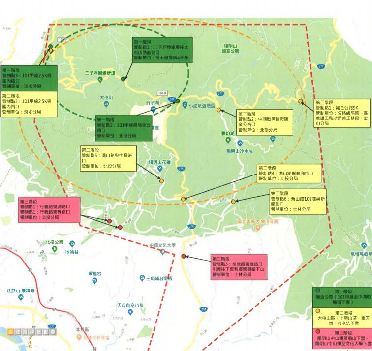 台北市交通局將視路面狀況實施三階段交通管制。(圖片來源:台北市交通局)