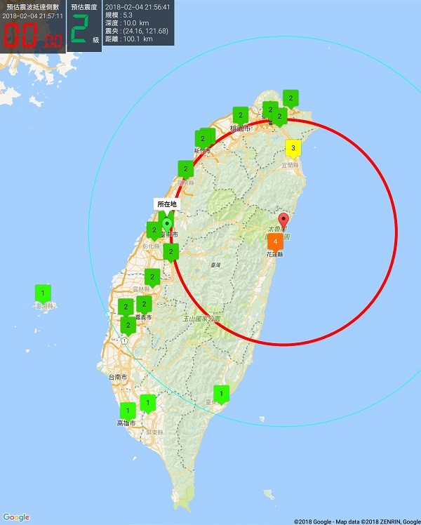Magnitude 58 earthquake shakes eastern taiwans hualien taiwan news location of epicenter of 58 quake just off the cost of hualien image from kny weather app gumiabroncs Choice Image