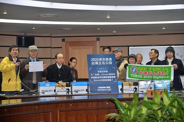 """""""Taiwan 2020"""" Campaigners prepare the submission of their letters to lawmakers with requisite signatures calling for a national referendum."""