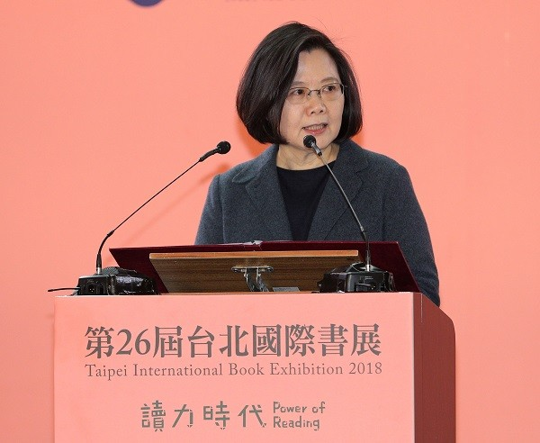 President Tsai Ing-wen at the opening ceremony of the 2018 International Book Exhibition