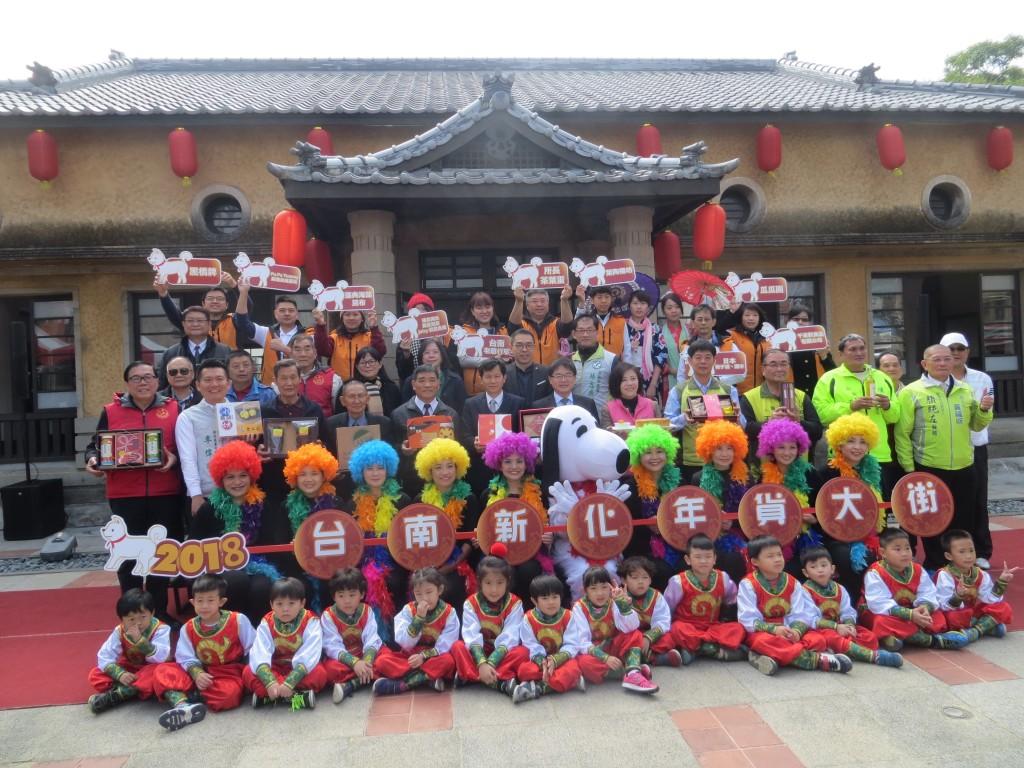 圖片來源:台南市新化區公所。
