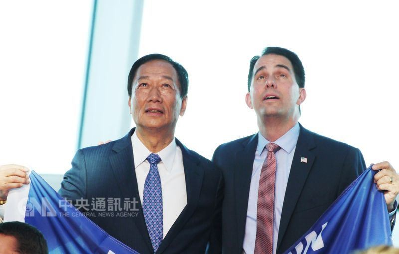 'Foxconn Place' headquarters set for downtown Milwaukee