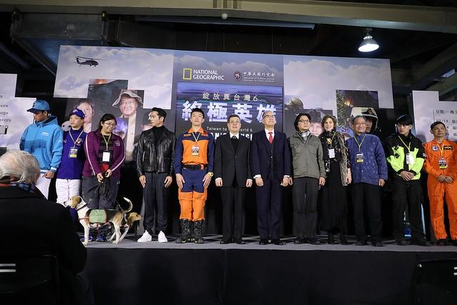 《綻放真台灣:終極英雄》系列紀錄片首映記者會(圖片來源:總統府提供)