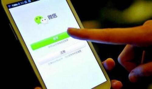 中國收緊言論自由,曾關閉逾百個微信帳號(圖片來源:禁書網)