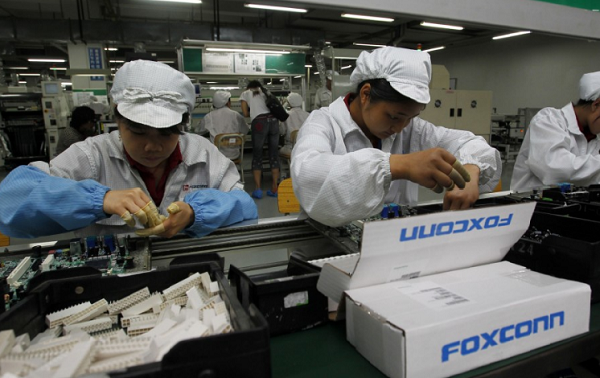 File Photo: Foxconn Factory, August 2015.