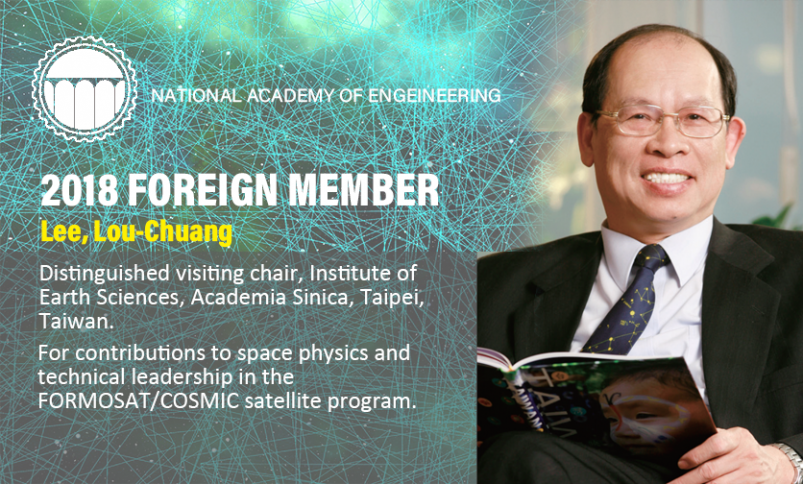 Taiwan's Lee Lou-chuang is elected Feb. 7 a member of the U.S. National Academy of Engineering for his contributions to space physics. (Courtesy of AS