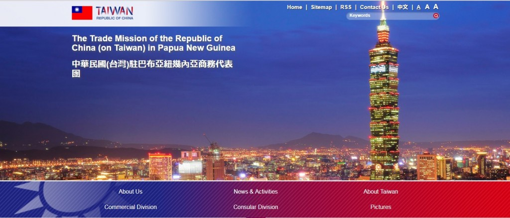 Official website of Taiwan's representative office in Papua New Guinea.