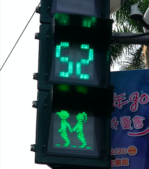 Not alone anymore! Southern Taiwan's little green man gets a girlfriend