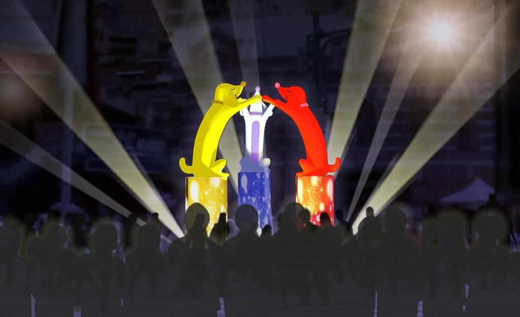 Taipei City unveils official lantern: 'Happy Magical Dogs' for 2018 Taipei Lantern Festival