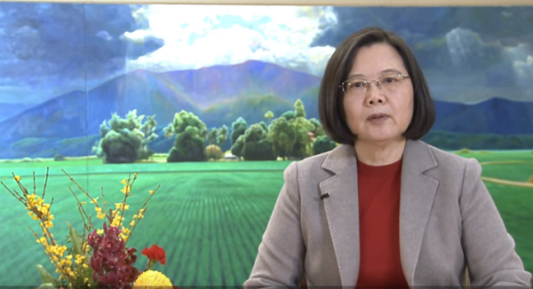 President Tsai gives a New Year's eve address (Image from Youtube)