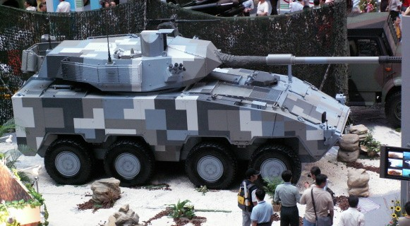 CM-32 Armored Vehicle.
