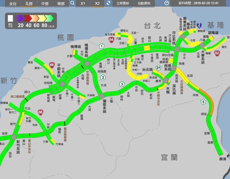 (圖取自高公局網站1968.freeway.gov.tw)