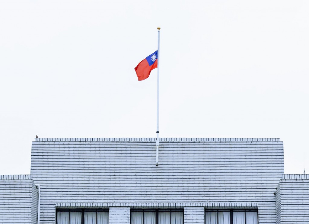The flag will be flown at half-mast for one day around Taiwan.
