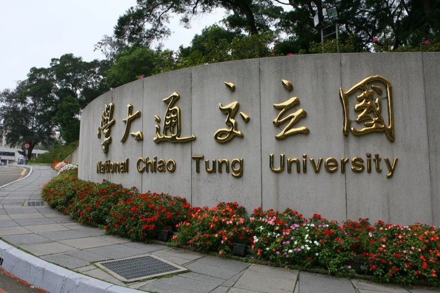 Entrance to NCTU. (Image from NTCU website)