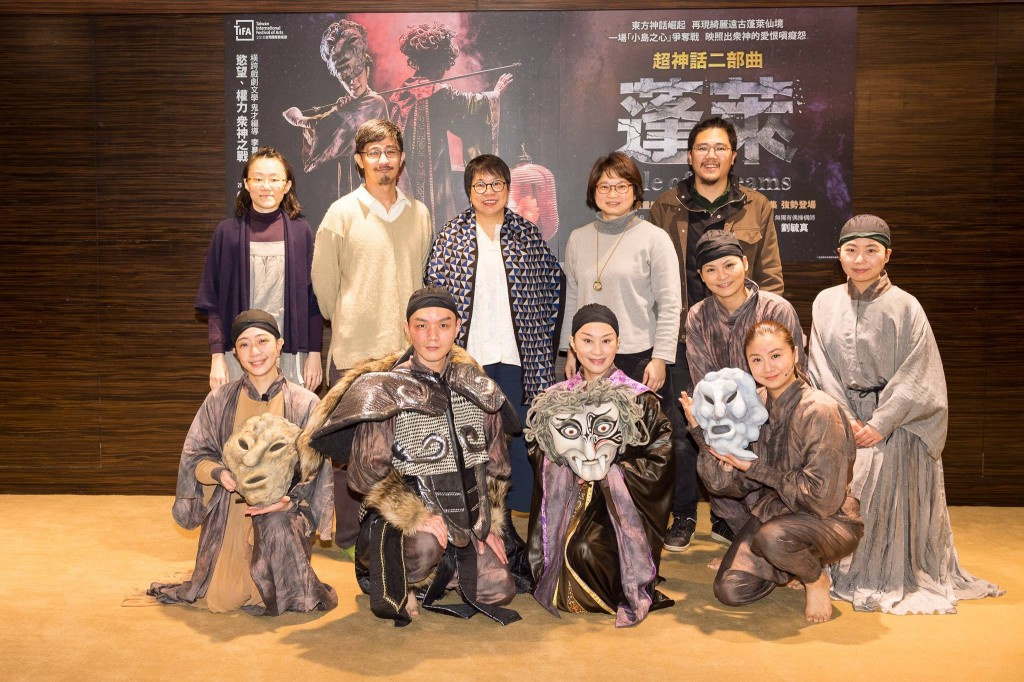 Theater group to revive its hit drama at Taiwan International Festival of Arts