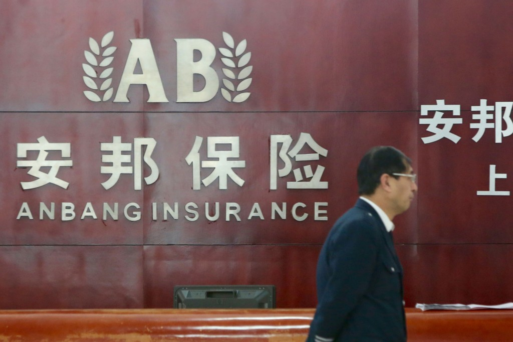 China takes over insurance giant, prosecutes ex-boss for 'economic crimes'