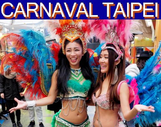 Carnaval Taipei 2018. Sat., Feb. 24
