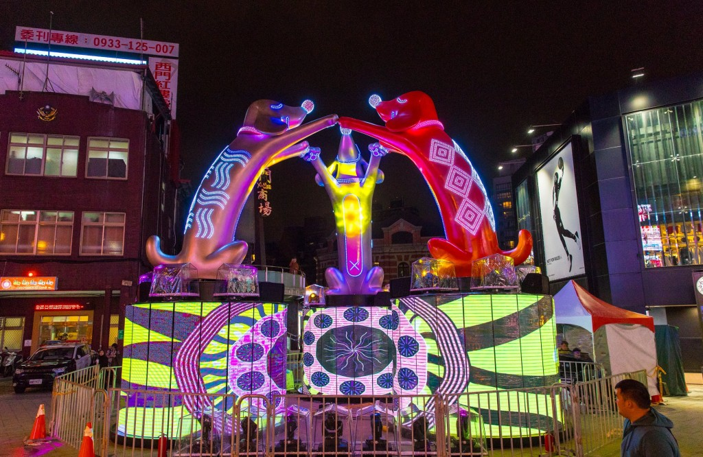 2018 Taipei Lantern Festival kicks off tomorrow