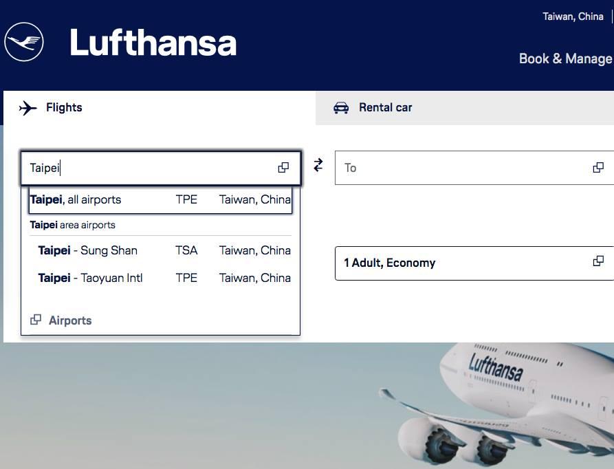 (Image of the Lufthansa website)