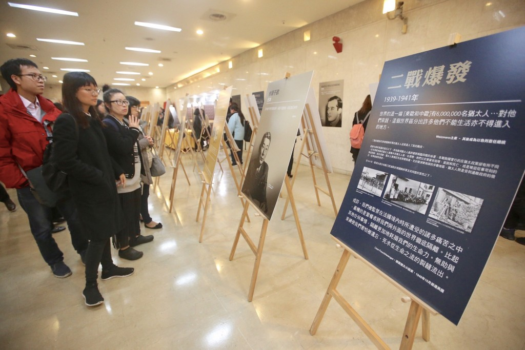 Holocaust memorial event held in Taipei to call for awareness of genocide, and respect for human rights