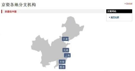 目前已遭移除之問題地圖(圖片來源:截取自網路)