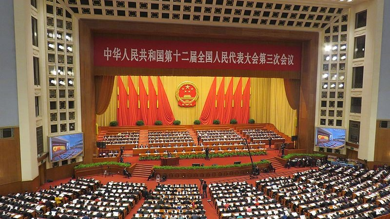 Third session of the 12th NPC, March 2015.