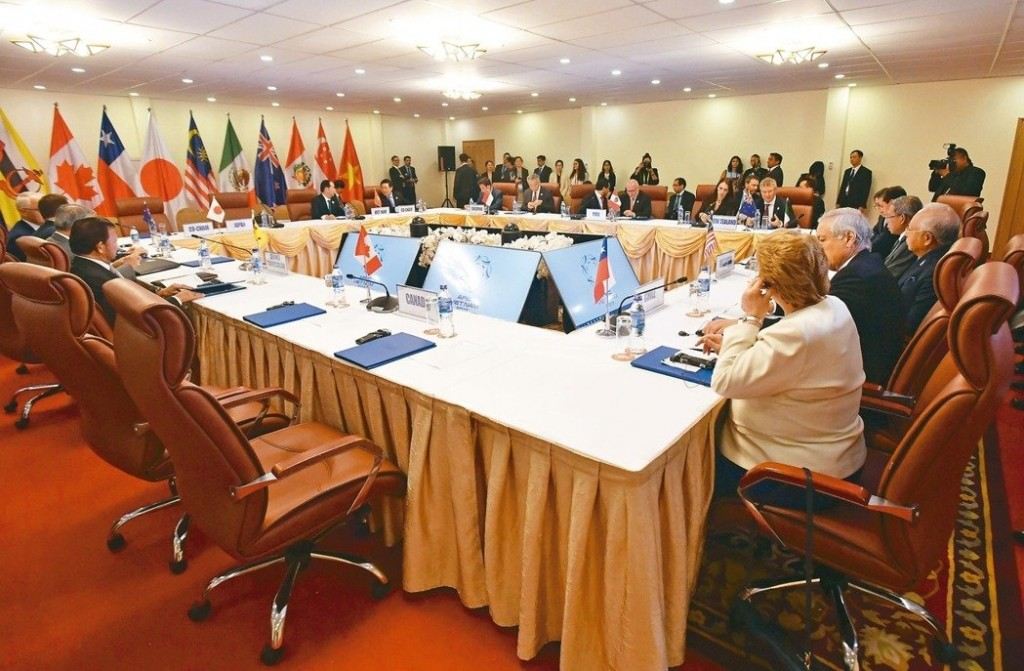 11 nations to sign CPTPP trade deal in Chile on March 8, as Taiwan seeks to take part in second-wave applications.