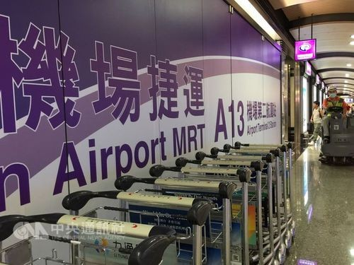 Taoyuan Airport MRT to expand operations | Taiwan News