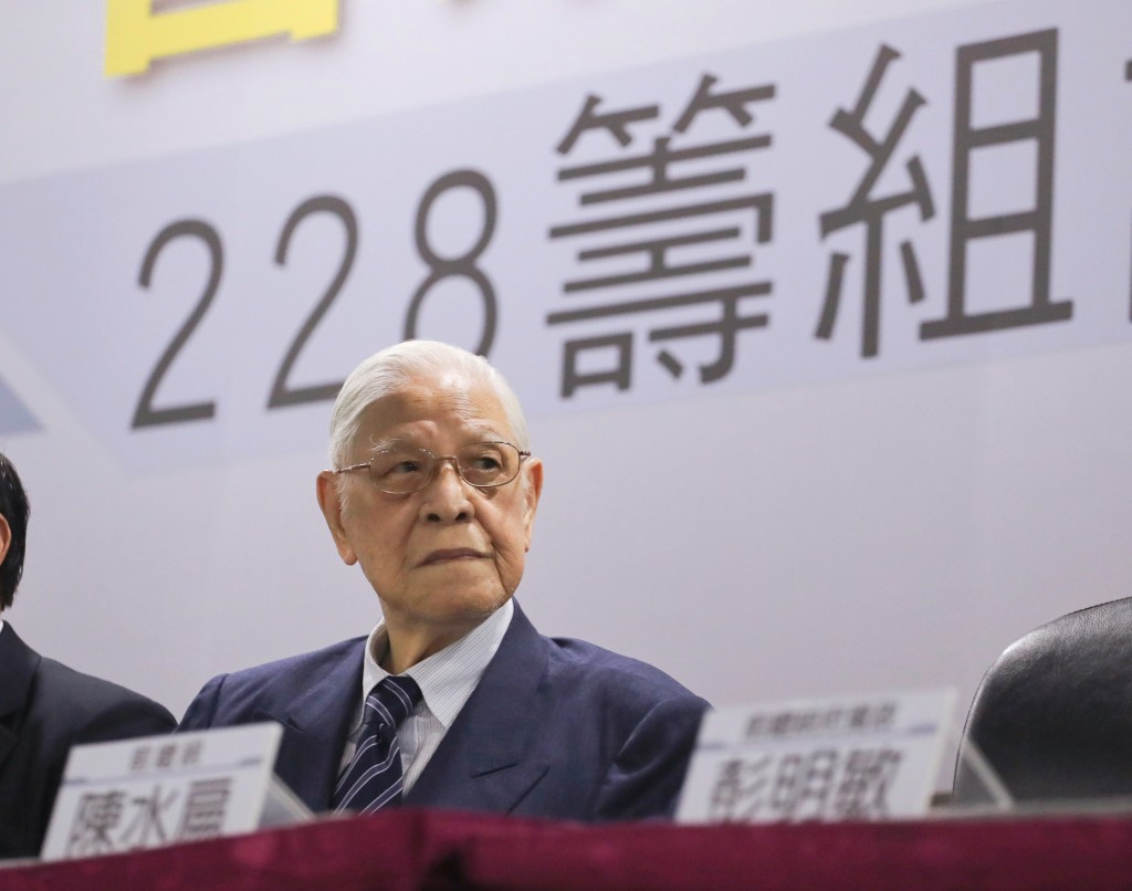 Ex-President Lee Teng-hui at a Taiwan Independence event Wednesday.