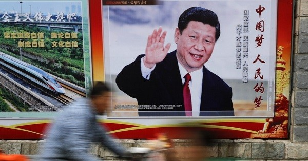 """A propaganda poster in Beijing reads """"The Chinese Dream, (is) the People's Dream"""""""