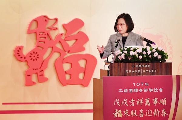 總統蔡英文1日在台北出席107年工商團體春節聯誼會,致詞時對新一年拚經濟方向提出3重點面向,並期許改善企業經營環境,讓企業拚經濟無後顧之憂