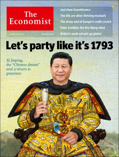 Image of Xi over Qing Dynasty Qianlong Emperor by The Economist.