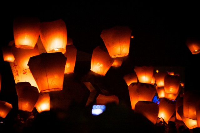 Pingxi Sky Lantern Festival lifts off today | Taiwan News