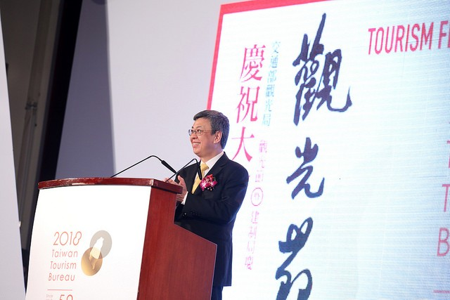 VP Chen Chien-jen at the Taiwan Tourism Festival earlier this year (Courtesy of Office of the President)