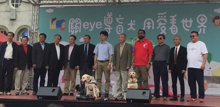 台銀與台灣導盲犬協會今(3)日共同舉辦「關eye導盲犬,用愛看世界」公益園遊會,現場還邀請了義美食品公司高志明總經理(左四)等多位嘉賓。