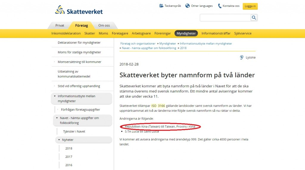 (Screenshot of Swedish Tax Agency website)