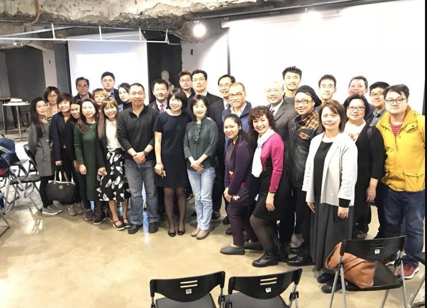 林麗嬋委員近日成立「亞洲人才協會」(圖片翻攝自亞洲人才協會臉書)