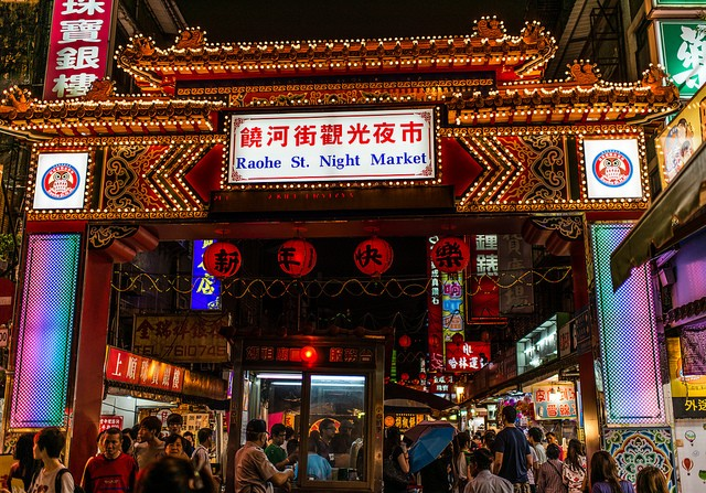 Raohe Night Market. (Photo by flickr user Jorge Gonzalez)