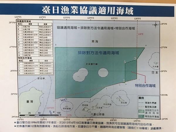 漁業署5日公布資料,指出東半球28號漁船3、4日在紅色虛線的暫定執法線東側,連續兩天被日本取締緊追(翻攝自漁業署資料)