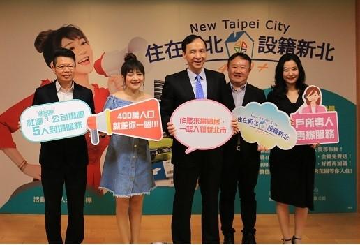 圖片來源:新北市民政局提供。