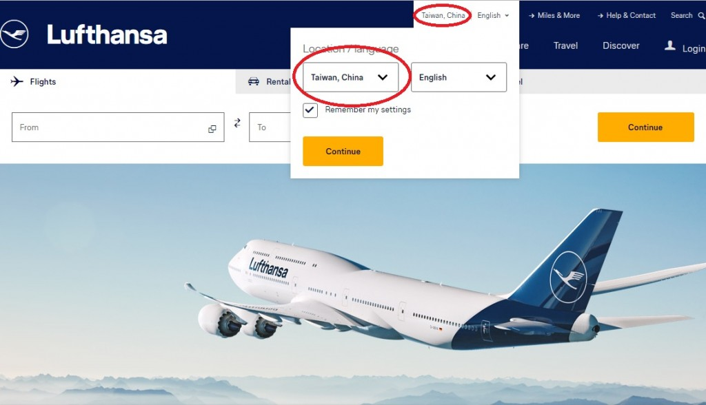 "Screen capture of Lufthansa website listing Taiwan as ""Taiwan, China."""
