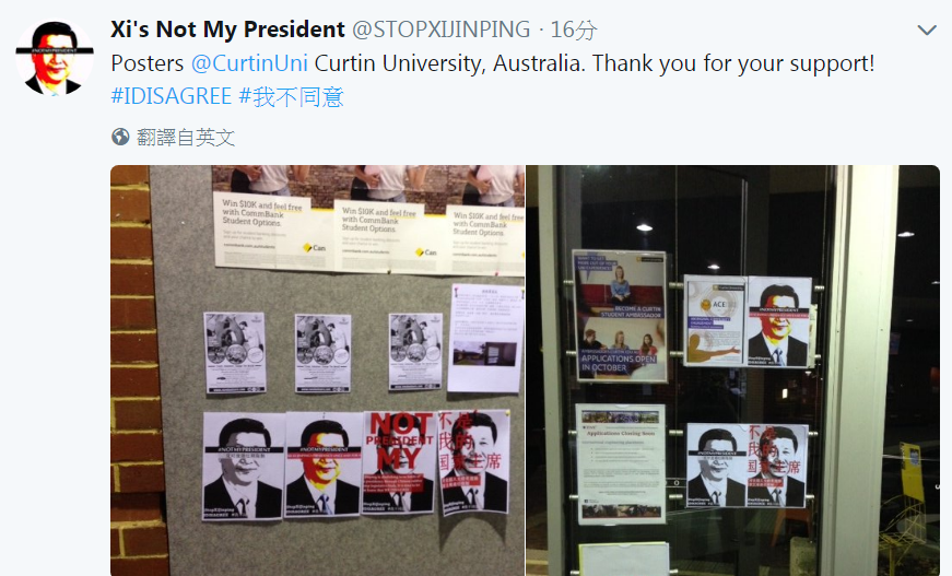 Image result for @stopxijinping