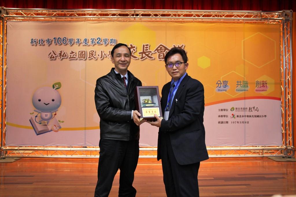 朱立倫市長致贈退休校長吳昌期禮物。(照片由新北市政府提供)
