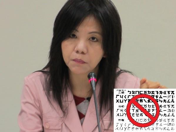 Yeh Yi-jin.