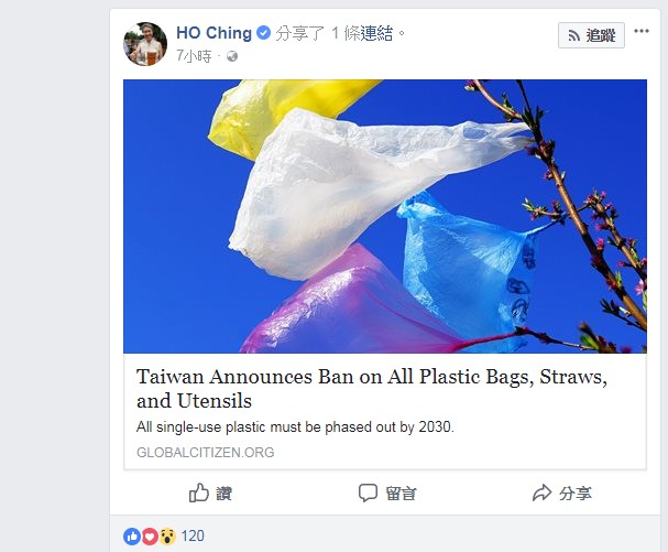 Ho Ching, the wife of Singapore PM Lee Hsien Loong, posts link on her Facebook page about Taiwan plastic bag ban.