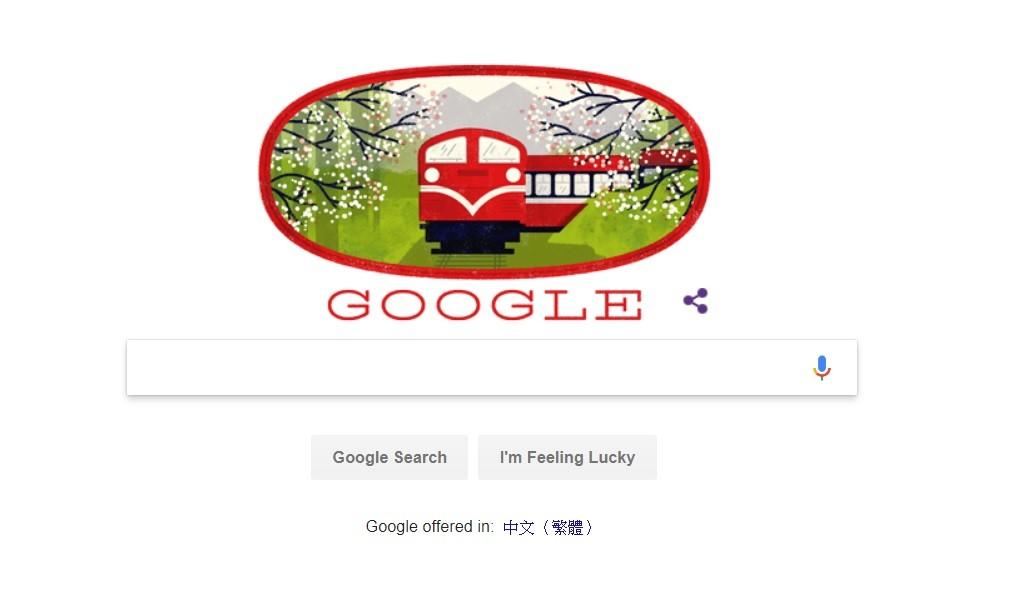 Screenshot of Google webpage