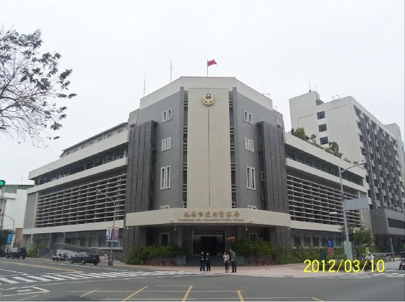 圖為高雄市政府警察局 (By 象心力, 翻攝自維基百科)