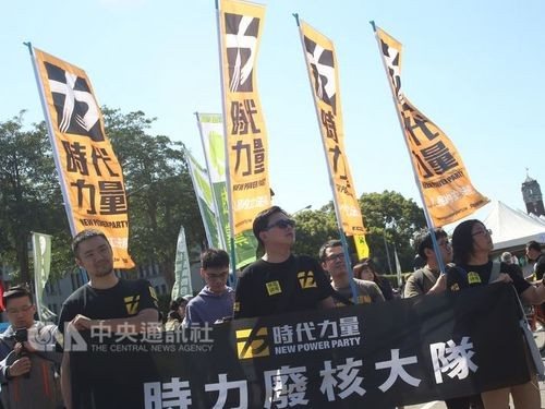 Legislator Huang Kuo-chang (黃國昌, front center)