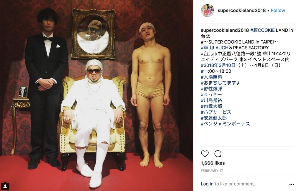 Japanese mega-sensation, 'Super Cookie Land,' visits Taiwan