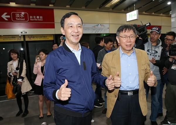 New Taipei Mayor, Eric Chu (left), and Taipei Mayor, Ko Wen-je (right) at Da'an Forest Park MRT station